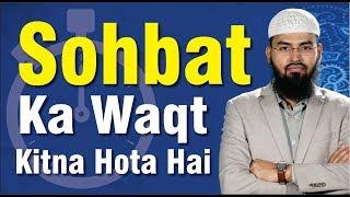 Sohbat Ka Waqt Kitna Hota Hai By Adv. Faiz Syed