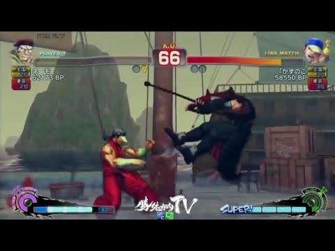 TRB Replay - Nemo (Rolento) vs. Kazunoko (Yun) - USFIV