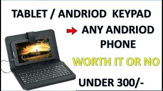 best keypad/keyboard for tablet | andriod phone| TECH BLOG