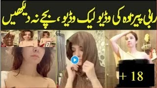 rabi pirzada new viral video, full video rabi pirzada, new video rabia pirzada ||
