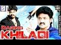 Daring Khiladi 2   Dubbed Full Movie | Hindi Movies 2018 Full Movie HD