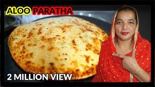 Aloo Paratha 💕 Aloo Paratha Recipe 💕 Punjabi Food 💕 Punjabi Aloo Paratha Recipe