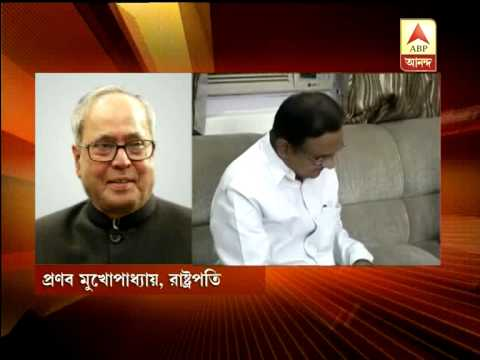 Pranab Mukherjee's first reaction after becoming the first Bengali president of India