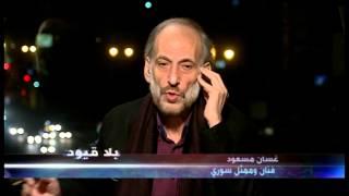 غسان مسعود عن مشاركته في أفلام هوليوود