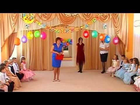 Выпускной в детском саду! Видеосъемка праздников!