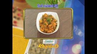 Kanda Tamota Curry | Abhiruchi | 19th  August 2017 | ETV Telugu