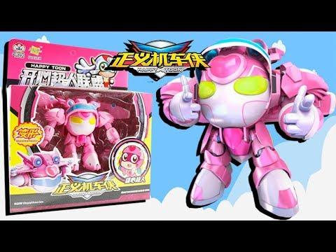 開心超人聯盟 正義機車俠之甜心機車俠 救援飛機變形玩具 鳕魚樂園