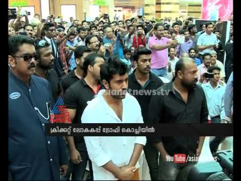 ICC world cup trophy reach Kochi : Sports News