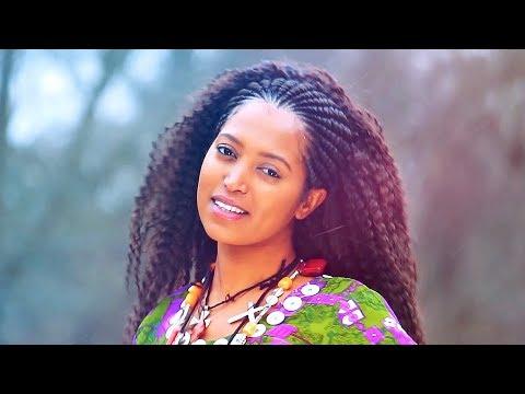 Eyerus Anteneh - Sayih Beruk ሳይህ በሩቅ (Amharic)