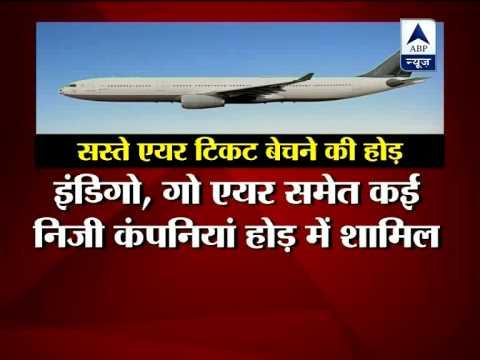 Air India will reduce fare