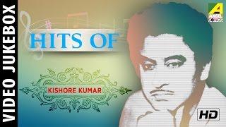 Best of Kishore Kumar | Bengali Movie Songs | Video Jukebox | Kishore Kumar