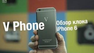 V Phone – обзор клона iPhone 6