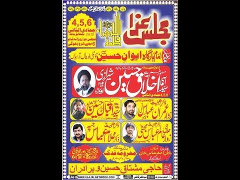 Live Majlis e aza 6 Jammadi ul sani 2019 kotli lawyan sialkot