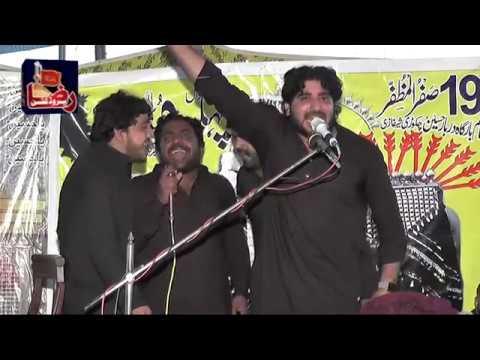 Zakir Syed Imran Haider Kazmi | 19 Safar 2019 | Chakori Sher Ghazi Gujrat || Raza Production