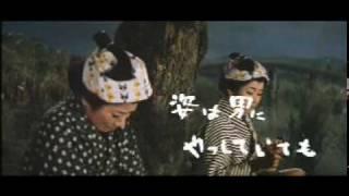 Misora Hibari Eri Chiemi In Yajikita Dochu Clip 1