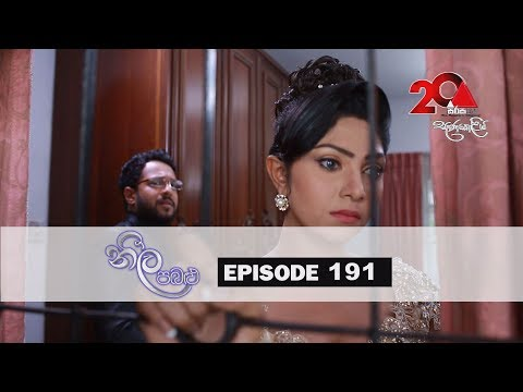 Neela Pabalu | Episode 191| 01st February 2019 | Sirasa TV