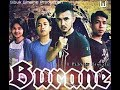 """BURANE""   IR FILM (Laki Laki Bugis)   By Sibuk Sinema Production"