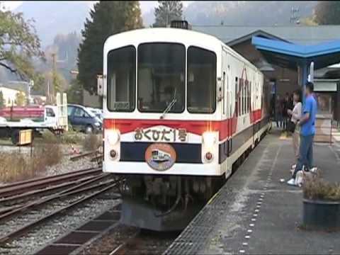 神岡鉄道 奥飛騨温泉口駅 2006 11 5