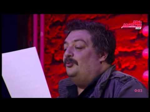 Быков стихи о депутате Железняке, педофилии у Шекспира и рейтинге Путина