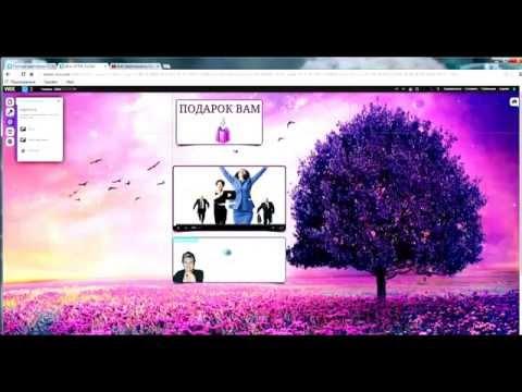 Как просто создавать вирусные видео открытки бесплатно!