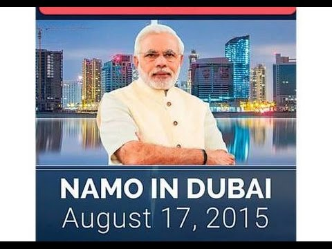 PM Narendra Modi To Visit UAE On Aug 16th And17th !!!