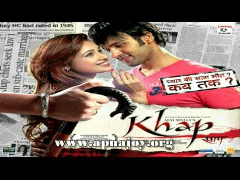 Aaina Dekha - Rahat Fateh Ali Khan - Khap (2011) Hindi Movie Full Song