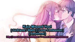 Kitti Minx ASMR - Kaia Missed You! [Girlfriend] [ Love Confession ] [ Emotional ] Audio Roleplay