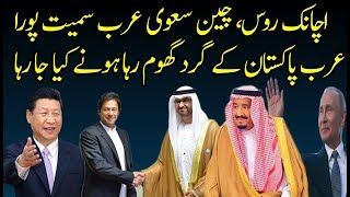 Imran Khan is Emerging as Leader Worldwide and Leading Pakistan  from Haqeeqat TV