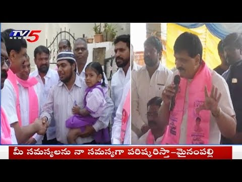 Mynampalli Election Campaign At Malkajgiri | TRS Election Campaign | TV5 News