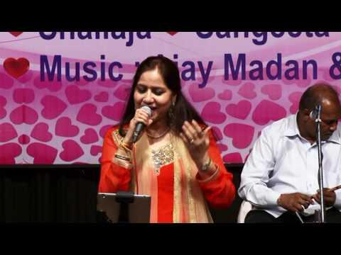 Dil Vil Pyar Vyar Main Kya Januun Re