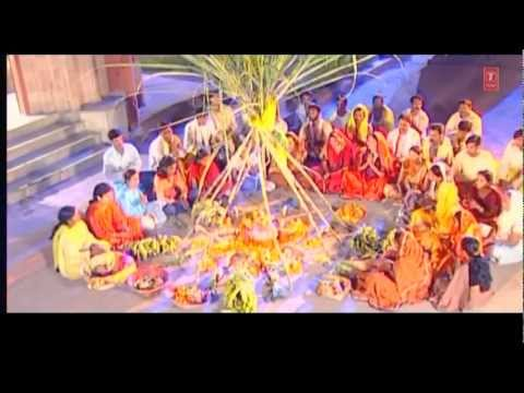 Kopi Kopi Balle Suraj Bhojpuri Chhath Songs Full HD Song I Kaanch...