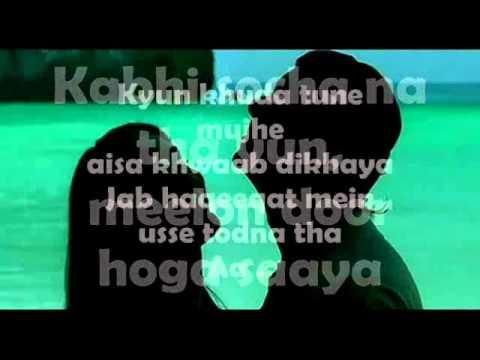 Teri Meri Prem Kahani-Karaoke & Lyrics-Bodygaurd