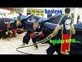 banteng nglutus by (PBM) crew...