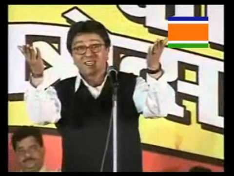Mr Raj Thackeray Vikroli Speech (2 Feb 2008) video