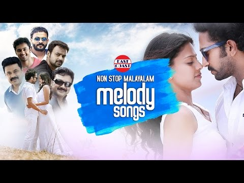Malayalam Non-Stop Melodies | Latest  Malayalam Superhit  HD Video Songs