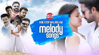 Malayalam Non Stop Melodies | Latest Malayalam Superhit HD Songs