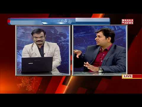 Discussion On Pharmacy And IT Courses | NRI Show | Mahaa News