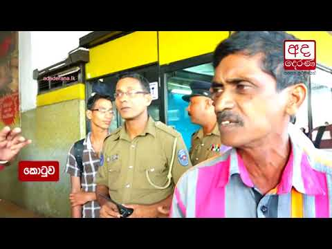 railway employees to|eng
