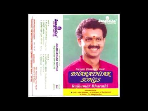 Bharathiyar Songs - Bharatha Samudayam