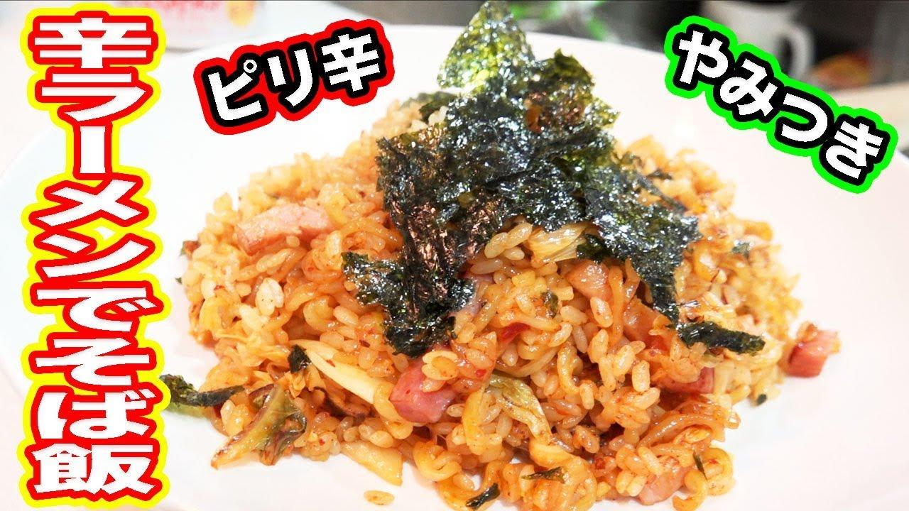 絶品 そばめし レシピ