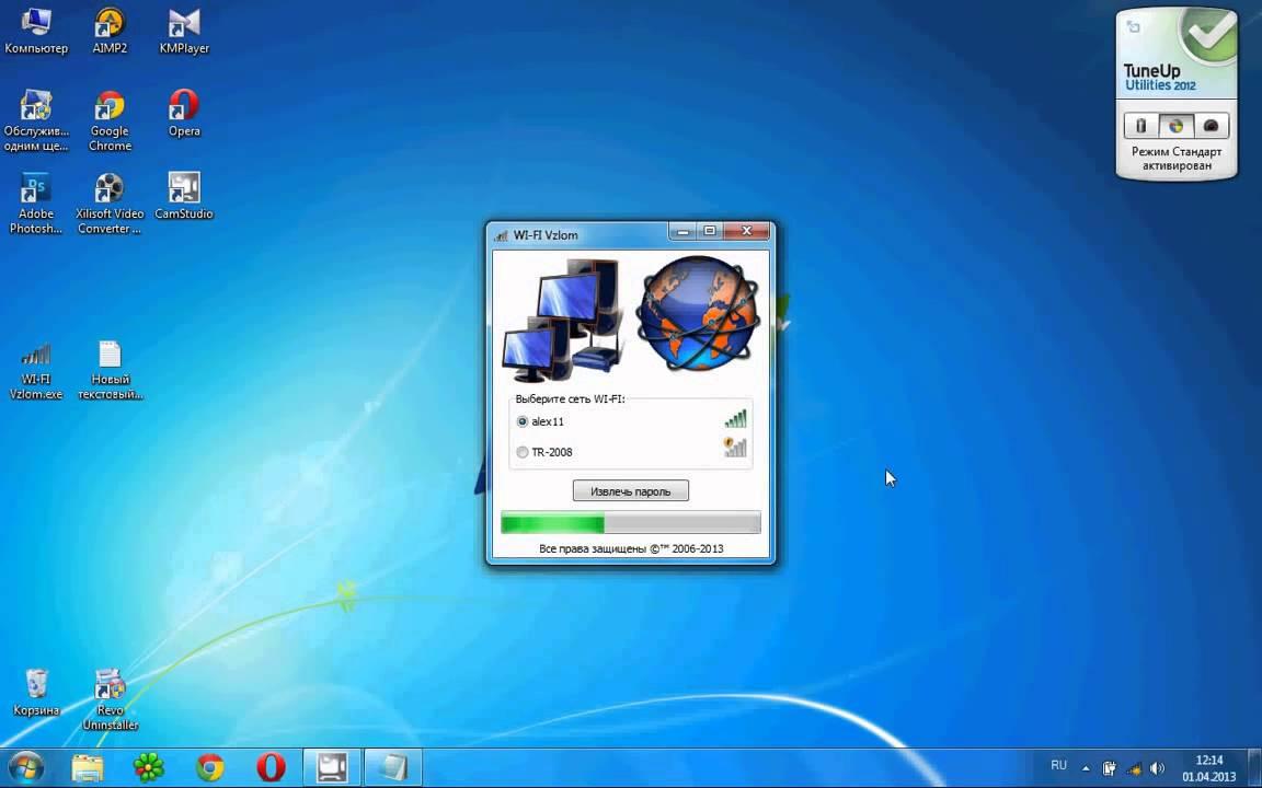 Программа для взлома wi fi без проблем за 10 мин. Aircrack - программа