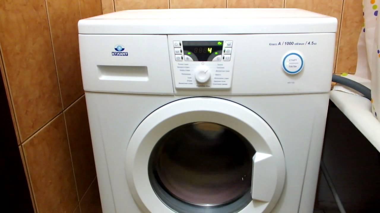 Blomberg стиральные машины инструкция