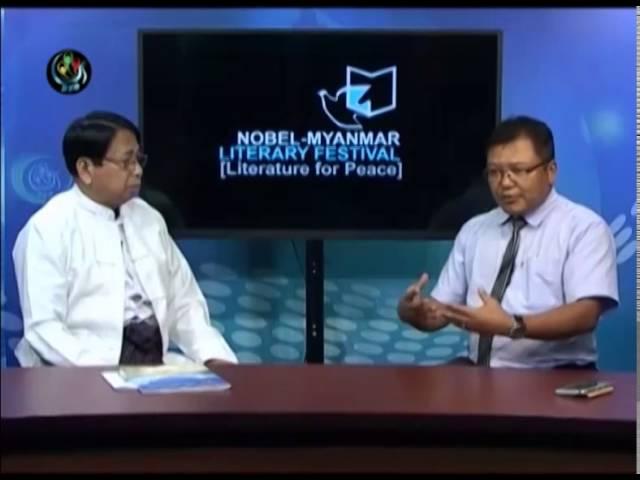 DVB - Interview with Nobel Myanmar 20142309