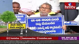 Latest Top News from Telugu States | Mana Ooru Mana Varthalu | hmtv