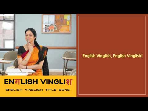 English Vinglish Song - Title Track With Lyrics (Karaoke)