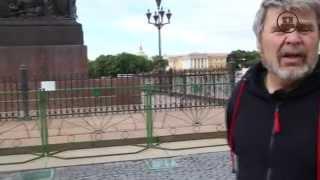 Петербург с Георгием Сидоровым