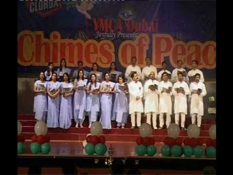 Malayalam Christmas Carol Song - Thulli Thulli Tharagangal video