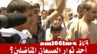 الصيعان في تيجي وبدر يحتفلون بمقتل القذافي ؟؟؟