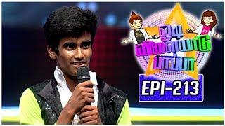 Odi Vilayadu Pappa | Season 5 - #213 | Sandeep Kumar - Dance Show | 24/07/2017| Kalaignar TV