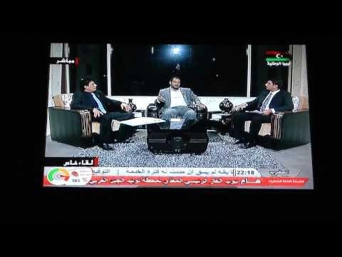 لقاء مدير عام الجمارك علي قناة الوطنية 3